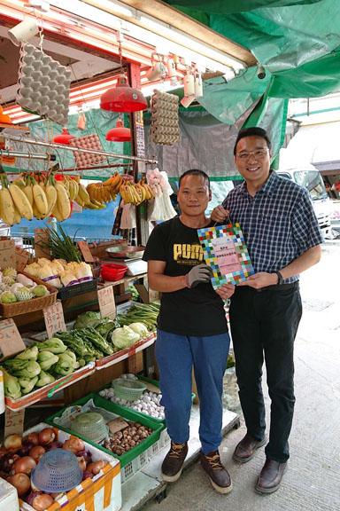廣興食品批發市場