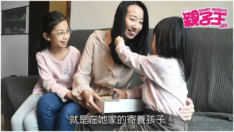「愛.童.行」的故事─ 棄高薪厚職  為寄養童做全職媽媽