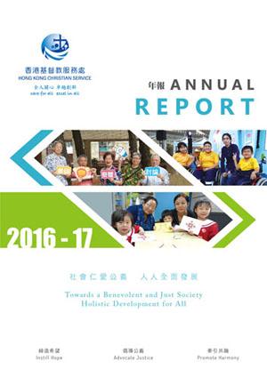 Annual Report 2016-2017 pdf
