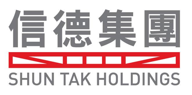 Sponsor - Shun Tak Holdings
