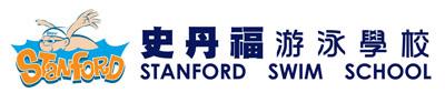 sponsor - Stanford Swim School